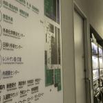 福岡にも薬剤師向けのインターンが多くあるようです